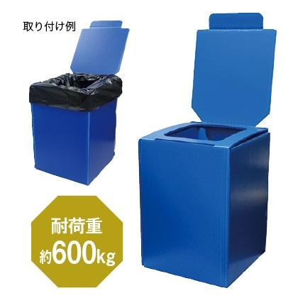 プラダントイレ(組立式)ブルー