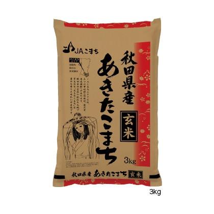 秋田県産あきたこまち(玄米)3kg