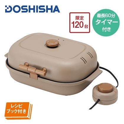 焼き芋メーカー タイマー付