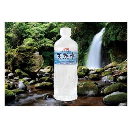 霧島山麓の天然水