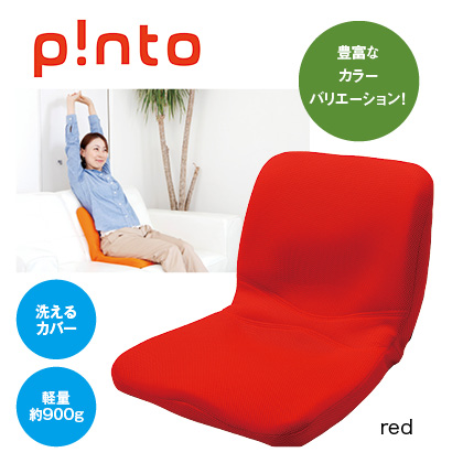 p!nto(red)