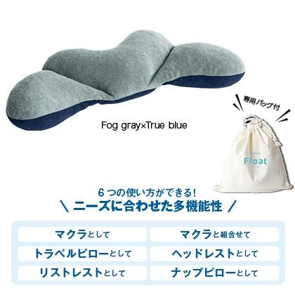 p!nto Float(Fog gray×True blue)