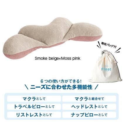 p!nto Float(Smoke beige×Moss pink)