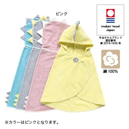 DINOフードバスタオル(ピンク)