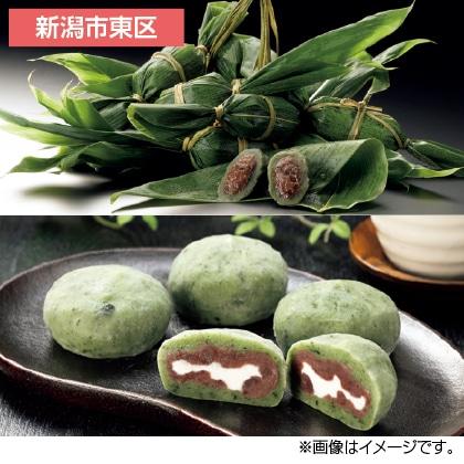 <港製菓>笹だんご(つぶあん)、笹だんご風クリーム大福