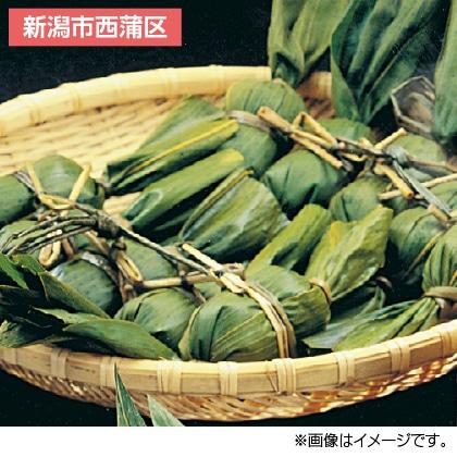 <川上>笹だんご(こしあん10個)
