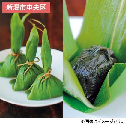 <丸屋>童心笹だんご(こしあん8個・つぶあん8個・枝豆あん4個)