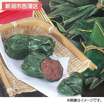 <まつ屋>笹だんご(つぶあん10個)