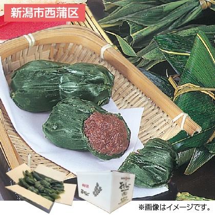 <まつ屋>笹だんご(つぶあん20個)