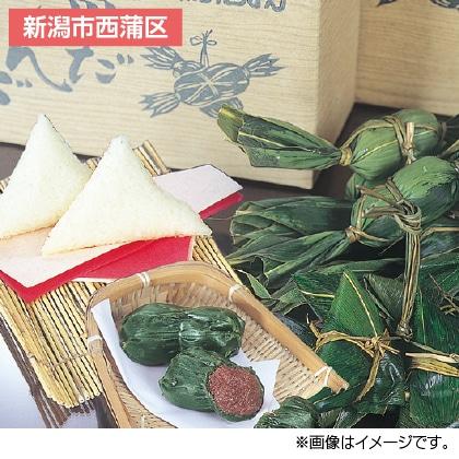 <まつ屋>笹だんご(つぶあん10個)、ちまき10個