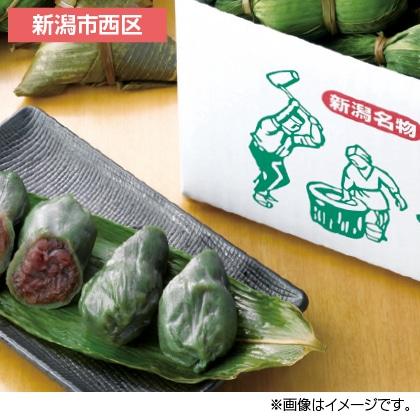 <岡本屋>笹だんご(つぶあん20個)