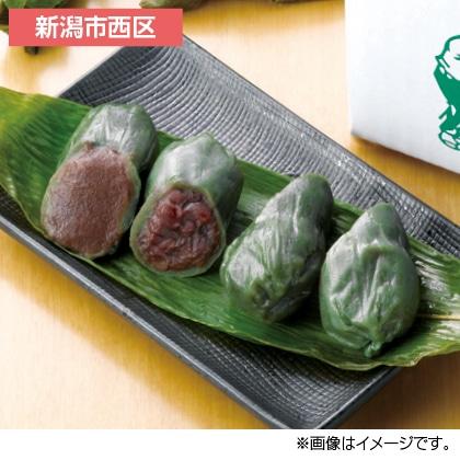 <岡本屋>笹だんご(つぶあん10個・こしあん10個)