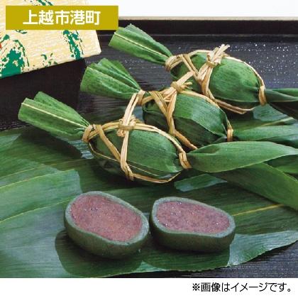 <岩野屋>笹だんご(つぶあん25個)