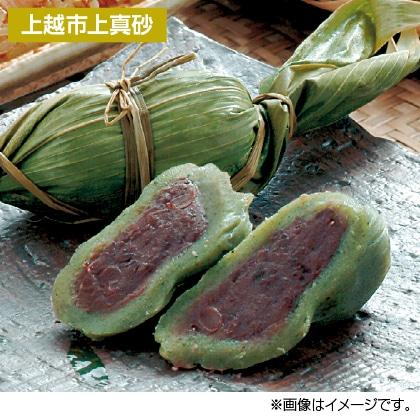 <御母家>笹だんご(つぶあん30個)
