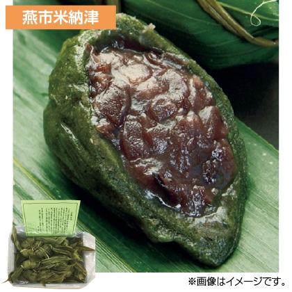 <かめや>笹だんご(つぶあん15個)
