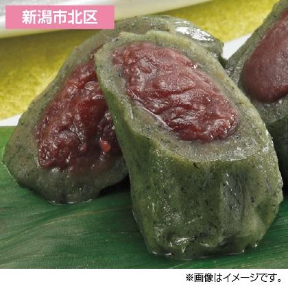 <セイヒョー>笹だんご(つぶあん15個)