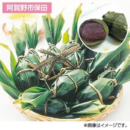 <安田もち>笹だんご(こしあん20個)