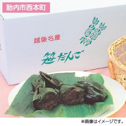 <金澤屋>笹だんご(こしあん50個)