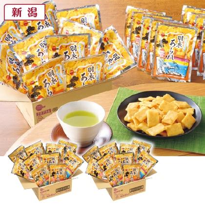 羽衣あられ(10袋×2)