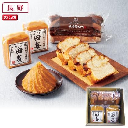 信州味噌蔵セット(田毎)
