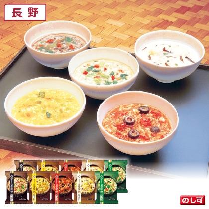 養命酒製造 五養粥(5種×2食)