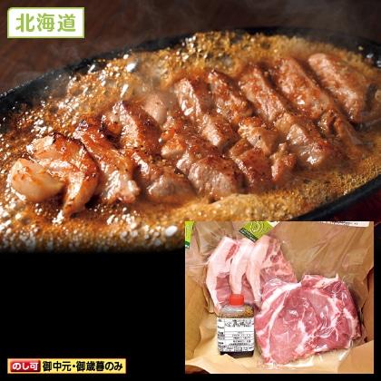 ひこま豚ステーキセット