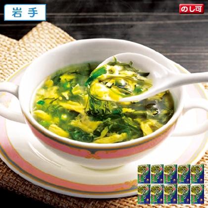 便利で手軽な「ふわとろめかぶスープ」10個入