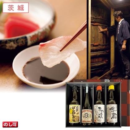 しょうゆ屋さんの調味料セット(祥S−3)