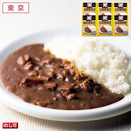 東京X豚カレー(6個入)