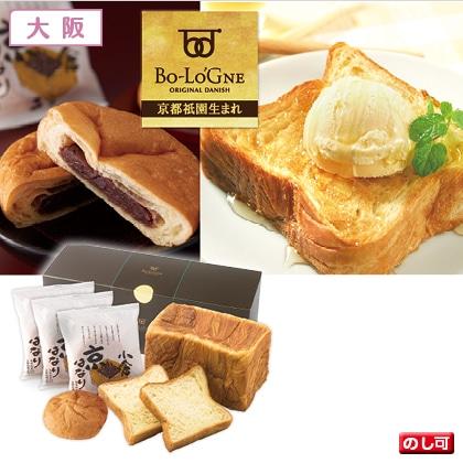 ボローニャデニッシュ食パン&あんぱんセット
