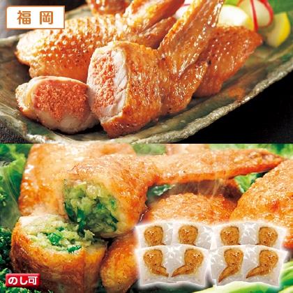 焼き手羽セット(明太・餃子)