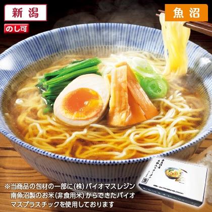 南魚沼産米粉入りラーメン(4食入)(通年用)