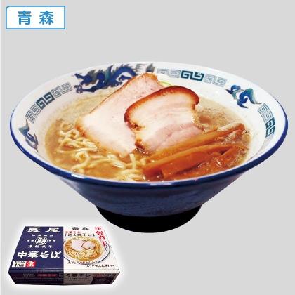 中華そば「こく煮干し」4食入(通年用)