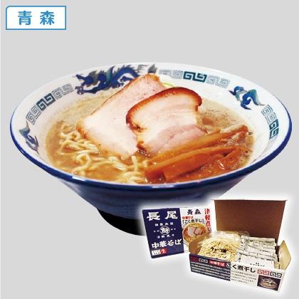 中華そば「こく煮干し」8食入(通年用)
