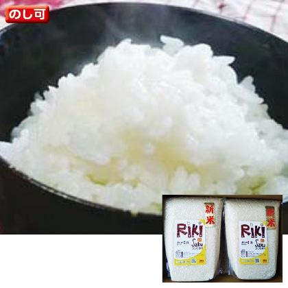 越後板倉「Riki−sakuコシヒカリ」2kg×2