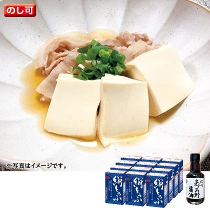 森永絹とうふと老舗店が選ぶ信州醤油