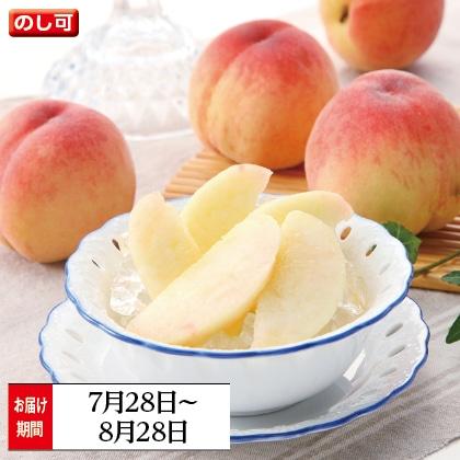 長野県産桃 1.8kg