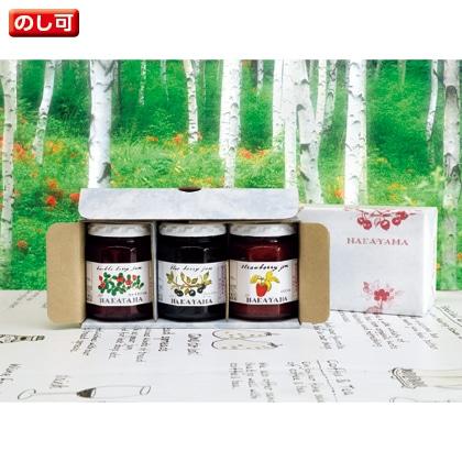 軽井沢中山のジャム瓶詰合せ「艶」