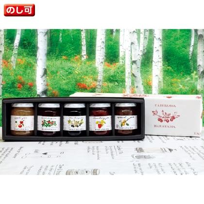 軽井沢中山のジャム瓶詰合せ「彩」