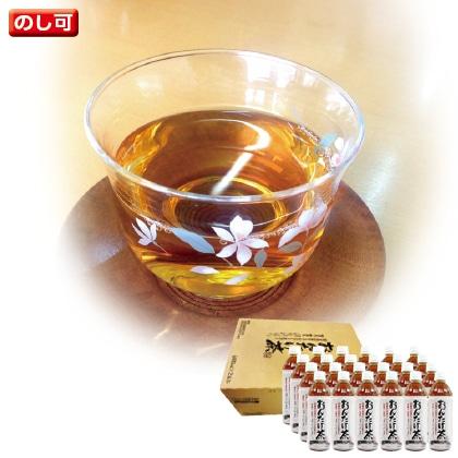おんたけ茶500ml×24