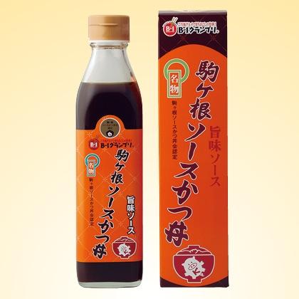 駒ケ根ソースかつ丼旨味ソース(4本入)