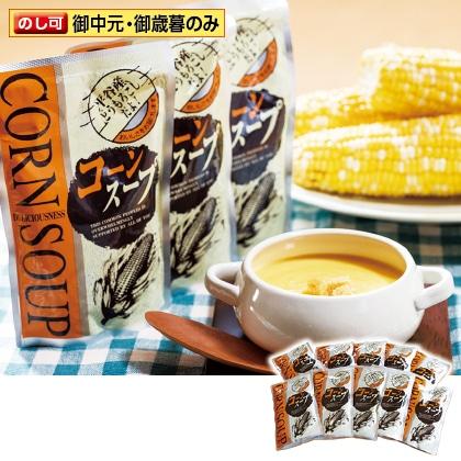 平谷産コーンスープ