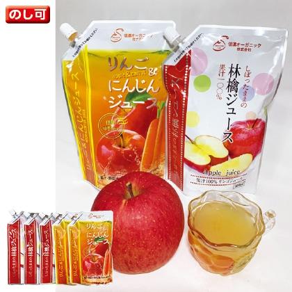 ジュースセット(林檎×3、りんご&にんじん×2)