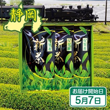 八十八夜深蒸し新茶 東海道金谷B