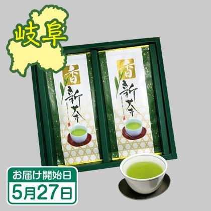 白川茶「摘みたて新茶」A