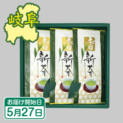 白川茶「摘みたて新茶」B