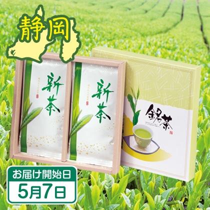 静岡牧之原 深蒸し新茶