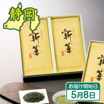 がんこ職人おすすめの新茶2袋