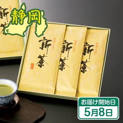 がんこ職人おすすめの新茶3袋