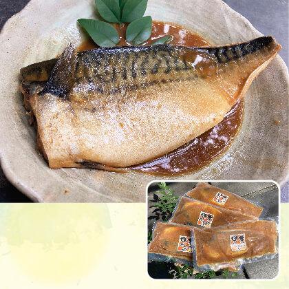 秋さば味噌煮